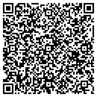 QR-код с контактной информацией организации целлакт
