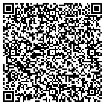 QR-код с контактной информацией организации ОДО ВеликСорт