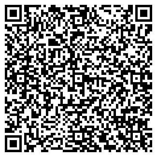 QR-код с контактной информацией организации ИП Бондарович