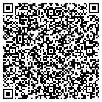 """QR-код с контактной информацией организации ООО """"ВсеКирпичи"""""""