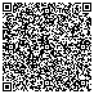 QR-код с контактной информацией организации Крисюк В. Г., ИП
