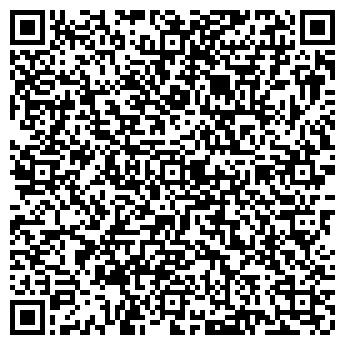 QR-код с контактной информацией организации Прагма-Плюс, ООО