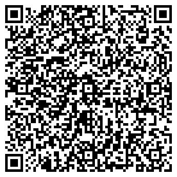 """QR-код с контактной информацией организации ООО """"Комтрансбилд"""""""
