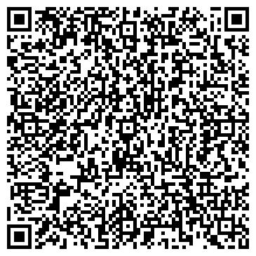QR-код с контактной информацией организации Пионер-Брест, СООО