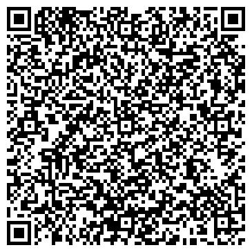 QR-код с контактной информацией организации Альфастройгарант, ООО