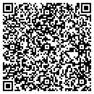 QR-код с контактной информацией организации ГРУЗСЕРВИС