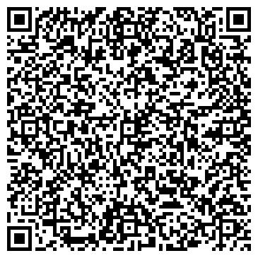 QR-код с контактной информацией организации Бетон Восток, ООО