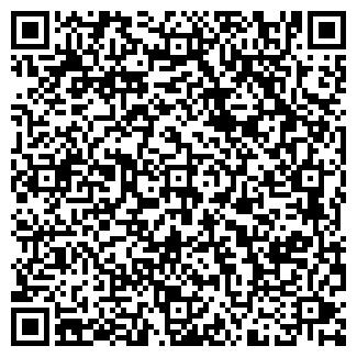 QR-код с контактной информацией организации Сморгоньсиликатобетон, ОАО
