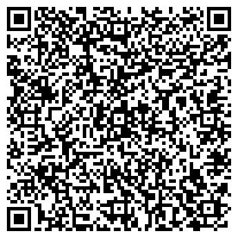 QR-код с контактной информацией организации Алекспроект, ООО