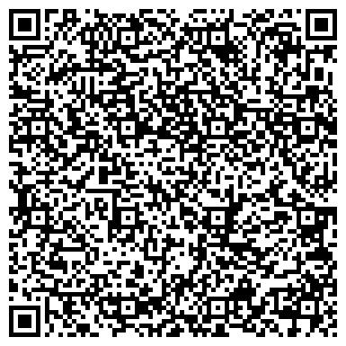 QR-код с контактной информацией организации Поставский мебельный центр, ЧПУП
