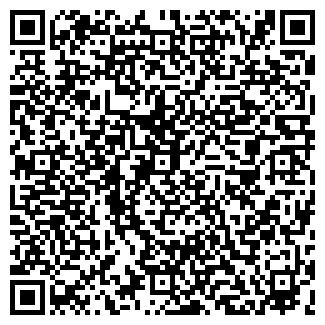 QR-код с контактной информацией организации Дорос, ООО