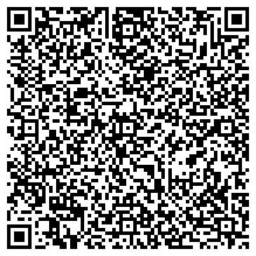 QR-код с контактной информацией организации Витстройсервис, ООО