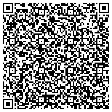 QR-код с контактной информацией организации Сервисный центр Грейт Уолл, филиал ООО Данбер