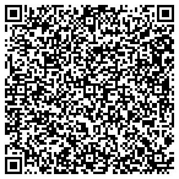 QR-код с контактной информацией организации Беловэл трейд, ЧУП