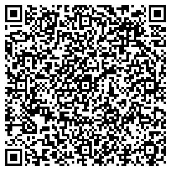 QR-код с контактной информацией организации Дом быта, компания