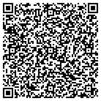QR-код с контактной информацией организации Стар-Блик, ЧУП