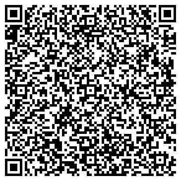 QR-код с контактной информацией организации ДаМиКонСервис, ООО