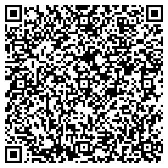 QR-код с контактной информацией организации СТАЛЬ-СИТИ