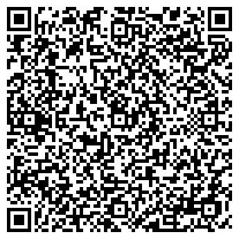 QR-код с контактной информацией организации КонтрастСтрой, ООО