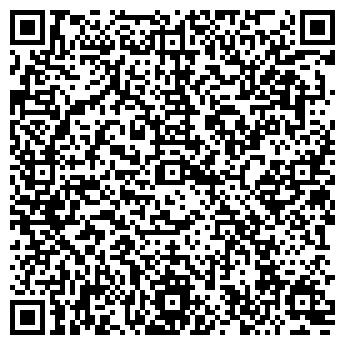 QR-код с контактной информацией организации Мадагаскар, ООО
