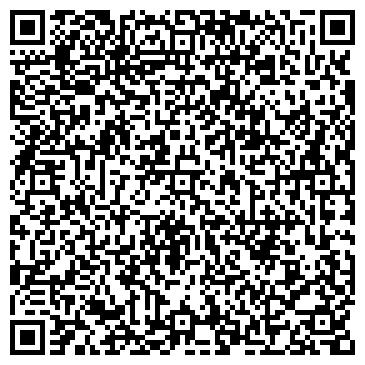 QR-код с контактной информацией организации ОАО Смолевичский завод ЖБИ