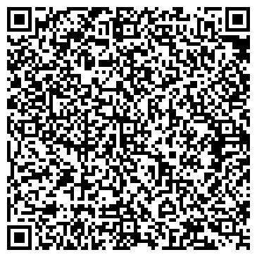 QR-код с контактной информацией организации Интер технология, ООО