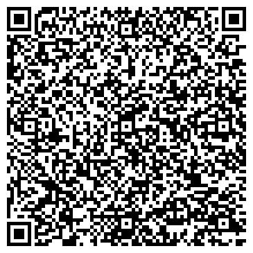 QR-код с контактной информацией организации ФСК Молодечно 2013, ООО