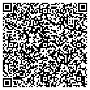 QR-код с контактной информацией организации СТЕКЛОАГРЕГАТЪ