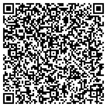 QR-код с контактной информацией организации ЭльГреКа, ООО