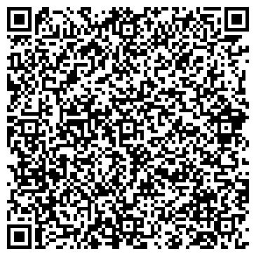 QR-код с контактной информацией организации Скиния ДВ, ЧПУП