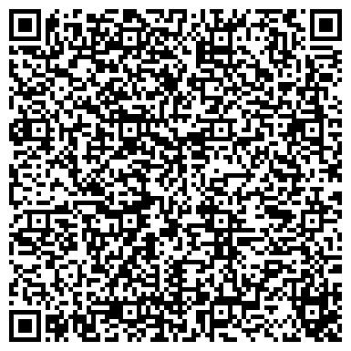 """QR-код с контактной информацией организации интернет-магазин """"fashion style"""""""