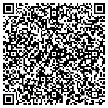 QR-код с контактной информацией организации Чп Швай В. Д.