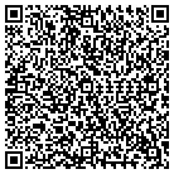 QR-код с контактной информацией организации Общество с ограниченной ответственностью «ЛОМОД»
