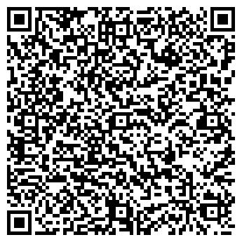 QR-код с контактной информацией организации Общество с ограниченной ответственностью Nartex Odessa