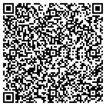 """QR-код с контактной информацией организации АТФ """"Заря"""""""