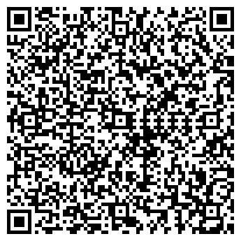 QR-код с контактной информацией организации ТД PEGAS