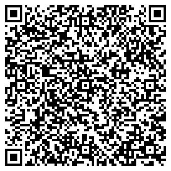 """QR-код с контактной информацией организации ООО """"Центр Дах"""""""