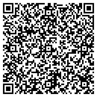 QR-код с контактной информацией организации ВТОРМЕТ-ЮГ