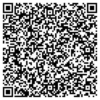 """QR-код с контактной информацией организации ТОВ """"РІТІМ"""""""