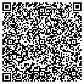 QR-код с контактной информацией организации Ркц-строй