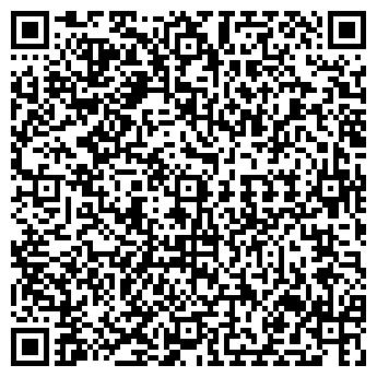 """QR-код с контактной информацией организации Публичное акционерное общество ПАТ """"Рембуд"""""""