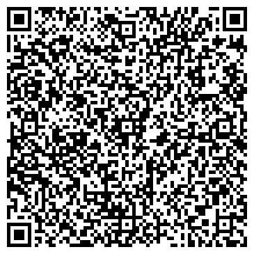 QR-код с контактной информацией организации ООО «Камбрид»