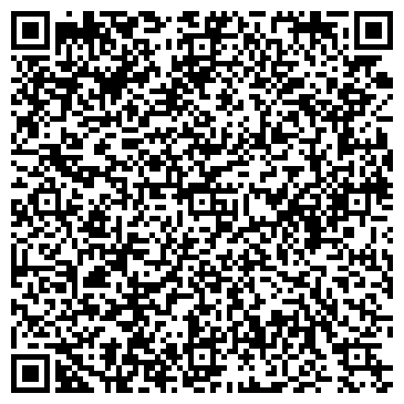 """QR-код с контактной информацией организации Общество с ограниченной ответственностью ООО """"ПРОМБУДЦЕНТР"""""""