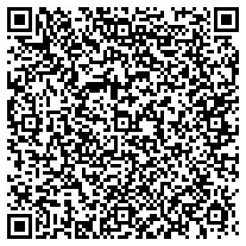 """QR-код с контактной информацией организации """" Металлопрокат"""""""