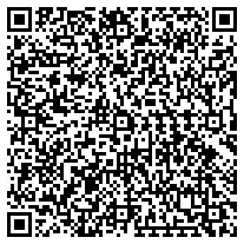QR-код с контактной информацией организации КАМУФЛЯЖ