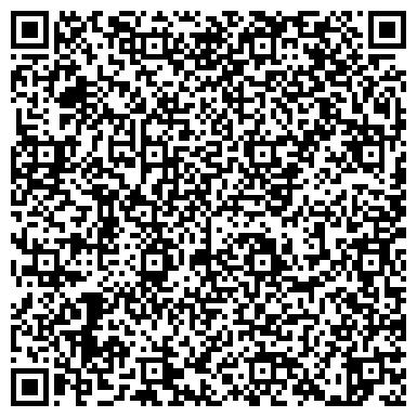QR-код с контактной информацией организации Общество с ограниченной ответственностью Завод кровельных материалов «ЭВЕРЕСТ»