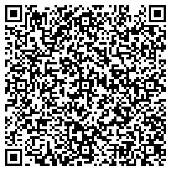 """QR-код с контактной информацией организации ГК """"Дары леса"""""""