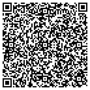 QR-код с контактной информацией организации ВЕК Групп