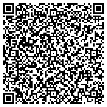 QR-код с контактной информацией организации Общество с ограниченной ответственностью ООО «Агропромстрой»