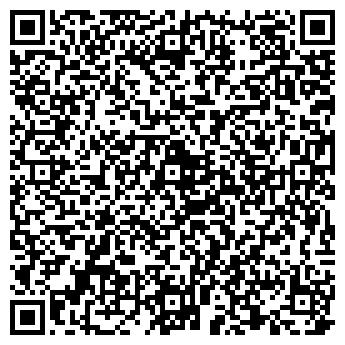 QR-код с контактной информацией организации LEGO-БУД